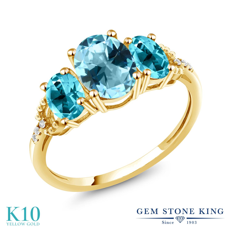 Gem Stone King 3.36カラット 天然石 アイスブルートパーズ (スワロフスキー 天然石シリーズ) 天然石 パライバトパーズ (スワロフスキー 天然石シリーズ) 天然 ダイヤモンド 10金 イエローゴールド(K10) 指輪 リング レディース 大粒 スリーストーン 金属アレルギー対応