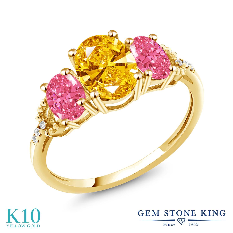 Gem Stone King 2.11カラット スワロフスキージルコニア (ゴールデンイエロー) 天然 ダイヤモンド 10金 イエローゴールド(K10) 指輪 リング レディース CZ 大粒 スリーストーン 金属アレルギー対応 誕生日プレゼント
