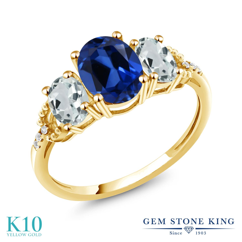 Gem Stone King 2.64カラット シミュレイテッド サファイア 天然 アクアマリン 天然 ダイヤモンド 10金 イエローゴールド(K10) 指輪 リング レディース 大粒 スリーストーン 金属アレルギー対応 誕生日プレゼント