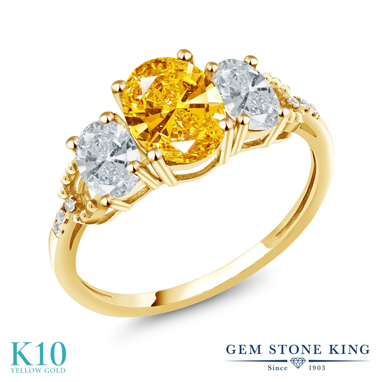 2.11カラット スワロフスキージルコニア (ゴールデンイエロー) 天然 ダイヤモンド 10金 イエローゴールド(K10) 指輪 レディース リング CZ 大粒 スリーストーン 金属アレルギー対応 誕生日プレゼント