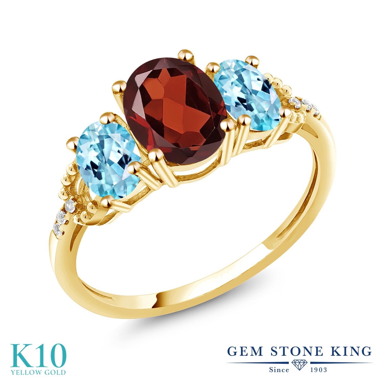 Gem Stone King 2.59カラット 天然 ガーネット 天然 アパタイト 天然 ダイヤモンド 10金 イエローゴールド(K10) 指輪 リング レディース 大粒 スリーストーン 天然石 1月 誕生石 金属アレルギー対応 誕生日プレゼント