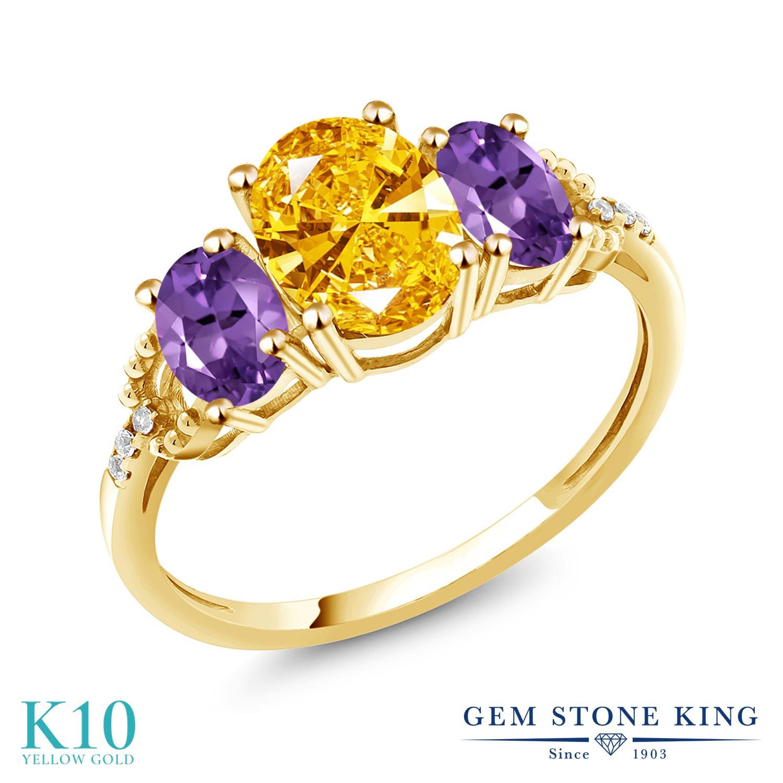 Gem Stone King 2.15カラット スワロフスキージルコニア (ゴールデンイエロー) 天然 アメジスト 天然 ダイヤモンド 10金 イエローゴールド(K10) 指輪 リング レディース CZ 大粒 スリーストーン 金属アレルギー対応 誕生日プレゼント