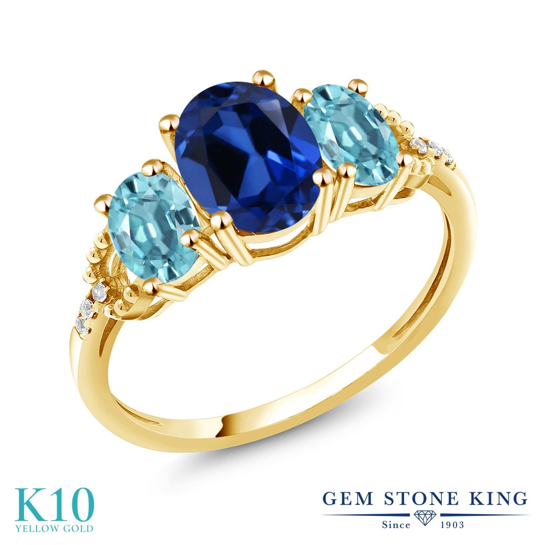 Gem Stone King 2.94カラット シミュレイテッド サファイア 天然石 ブルージルコン 天然 ダイヤモンド 10金 イエローゴールド(K10) 指輪 リング レディース 大粒 スリーストーン 金属アレルギー対応 誕生日プレゼント