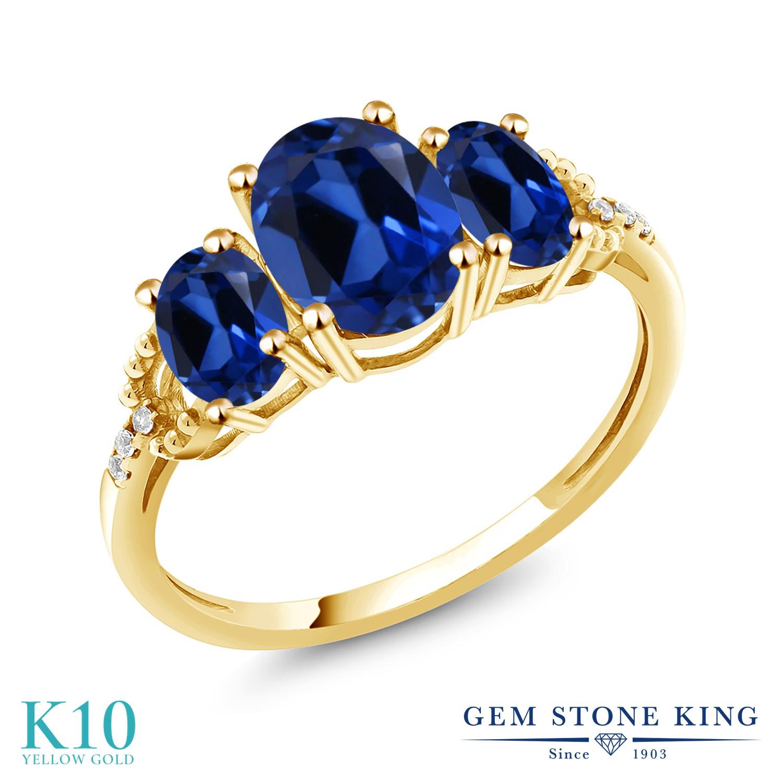 Gem Stone King 2.84カラット シミュレイテッド サファイア 天然 ダイヤモンド 10金 イエローゴールド(K10) 指輪 リング レディース 大粒 スリーストーン 金属アレルギー対応 誕生日プレゼント