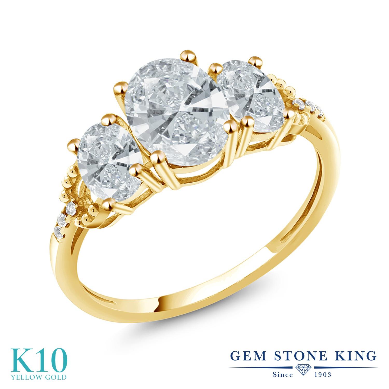 Gem Stone King 2.11カラット スワロフスキージルコニア (無色透明) 天然 ダイヤモンド 10金 イエローゴールド(K10) 指輪 リング レディース CZ 大粒 スリーストーン 金属アレルギー対応 誕生日プレゼント