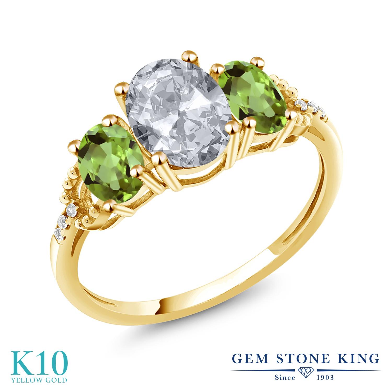 Gem Stone King 2.54カラット 天然 トパーズ (無色透明) 天然石 ペリドット 天然 ダイヤモンド 10金 イエローゴールド(K10) 指輪 リング レディース 大粒 スリーストーン 11月 誕生石 金属アレルギー対応 誕生日プレゼント