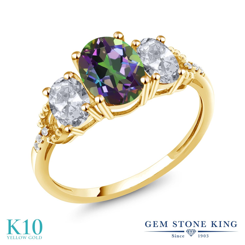 Gem Stone King 2.82カラット 天然石 ミスティックトパーズ (グリーン) 天然 トパーズ (無色透明) 天然 ダイヤモンド 10金 イエローゴールド(K10) 指輪 リング レディース 大粒 スリーストーン 金属アレルギー対応 誕生日プレゼント