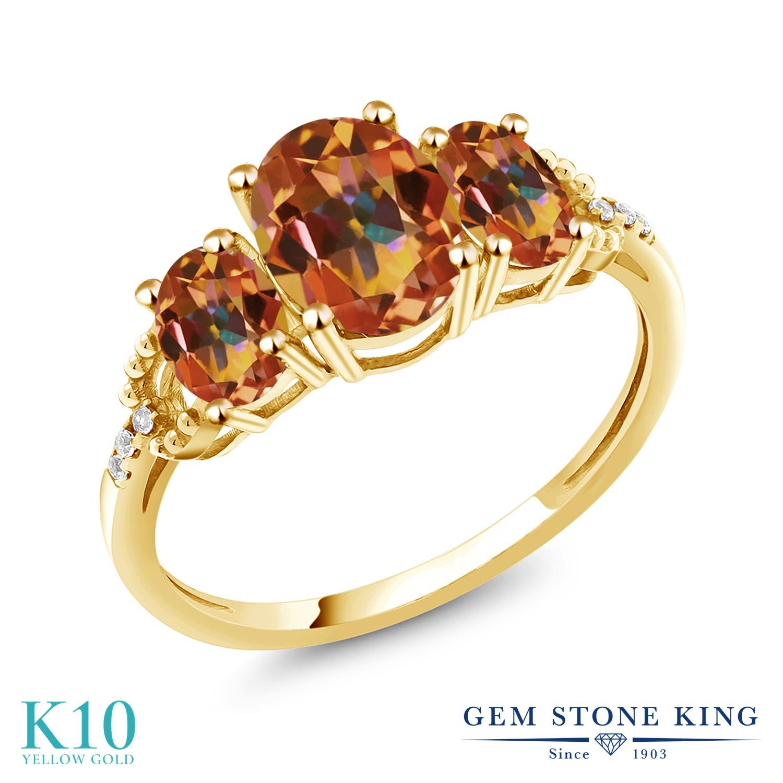Gem Stone King 2.54カラット 天然石 エクスタシーミスティックトパーズ 天然 ダイヤモンド 10金 イエローゴールド(K10) 指輪 リング レディース 大粒 スリーストーン 金属アレルギー対応 誕生日プレゼント