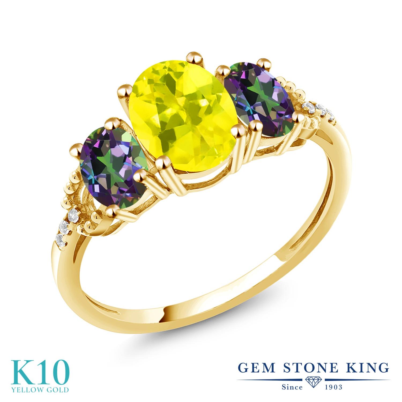 Gem Stone King 2.8カラット 天然石 ミスティックトパーズ (イエロー) 天然石 ミスティックトパーズ (グリーン) 天然 ダイヤモンド 10金 イエローゴールド(K10) 指輪 リング レディース 大粒 スリーストーン 金属アレルギー対応 誕生日プレゼント