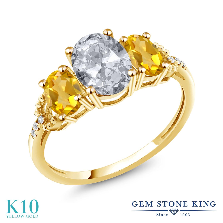 2.44カラット 天然 トパーズ (無色透明) 天然 シトリン 天然 ダイヤモンド 10金 イエローゴールド(K10) 指輪 レディース リング 大粒 スリーストーン 天然石 11月 誕生石 金属アレルギー対応 誕生日プレゼント