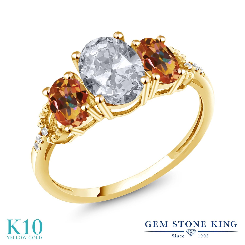 Gem Stone King 2.54カラット 天然 トパーズ (無色透明) 天然石 エクスタシーミスティックトパーズ 天然 ダイヤモンド 10金 イエローゴールド(K10) 指輪 リング レディース 大粒 スリーストーン 11月 誕生石 金属アレルギー対応 誕生日プレゼント