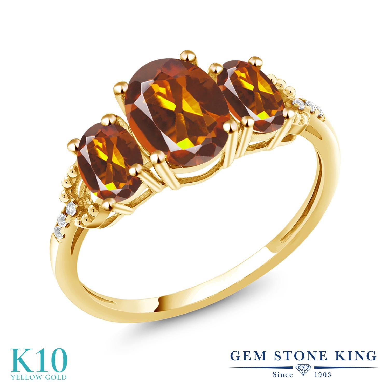Gem Stone King 1.94カラット 天然 マデイラシトリン (オレンジレッド) 天然 ダイヤモンド 10金 イエローゴールド(K10) 指輪 リング レディース 大粒 スリーストーン 天然石 金属アレルギー対応 誕生日プレゼント