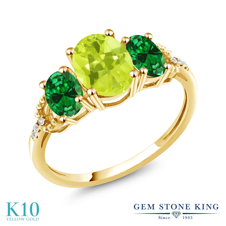 Gem Stone King 1.84カラット 天然 レモンクォーツ ナノエメラルド 天然 ダイヤモンド 10金 イエローゴールド(K10) 指輪 リング レディース 大粒 スリーストーン 天然石 金属アレルギー対応 誕生日プレゼント