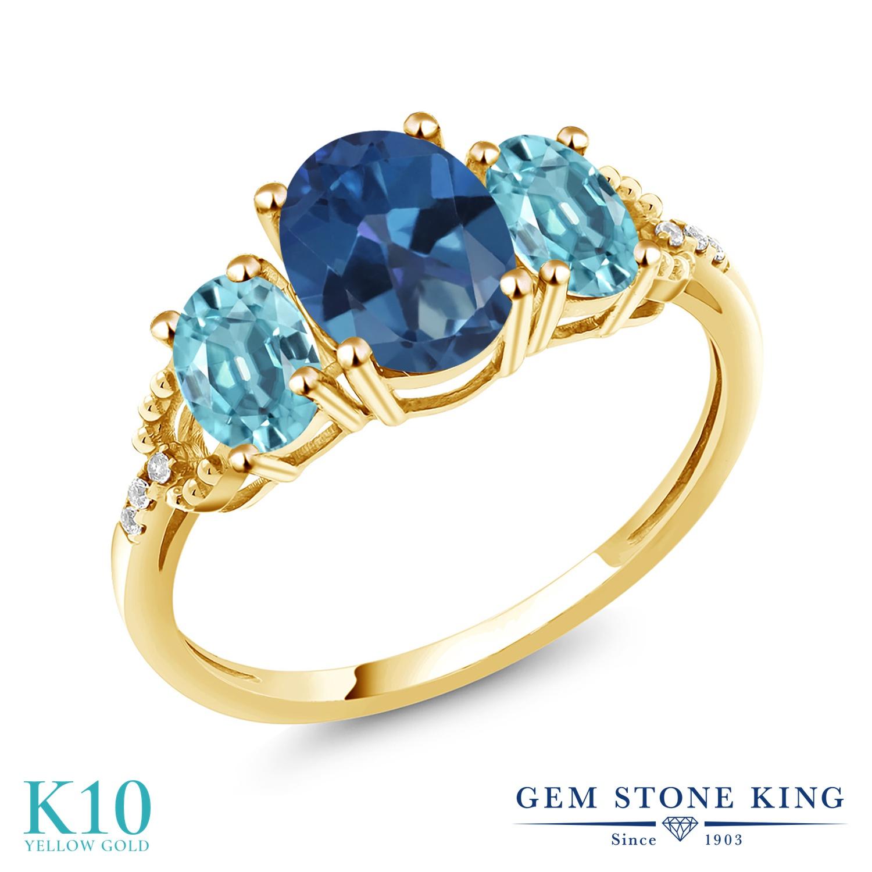Gem Stone King 2.64カラット 天然 ミスティックトパーズ (サファイアブルー) 天然石 ブルージルコン 天然 ダイヤモンド 10金 イエローゴールド(K10) 指輪 リング レディース 大粒 スリーストーン 金属アレルギー対応 誕生日プレゼント