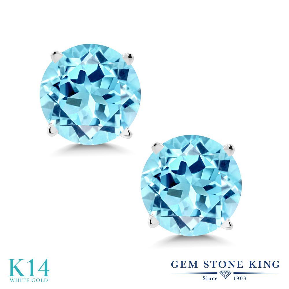 Gem Stone King 1.64カラット 天然 アパタイト 14金 ホワイトゴールド(K14) ピアス レディース シンプル スタッド 天然石 金属アレルギー対応 誕生日プレゼント