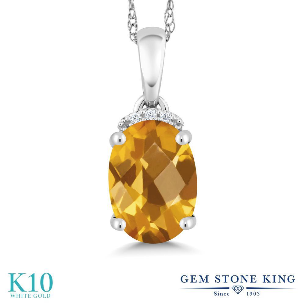 1.67カラット 天然 シトリン ダイヤモンド ネックレス レディース 10金 ホワイトゴールド K10 ペンダント 大粒 天然石 11月 誕生石 プレゼント 女性 彼女 妻 誕生日