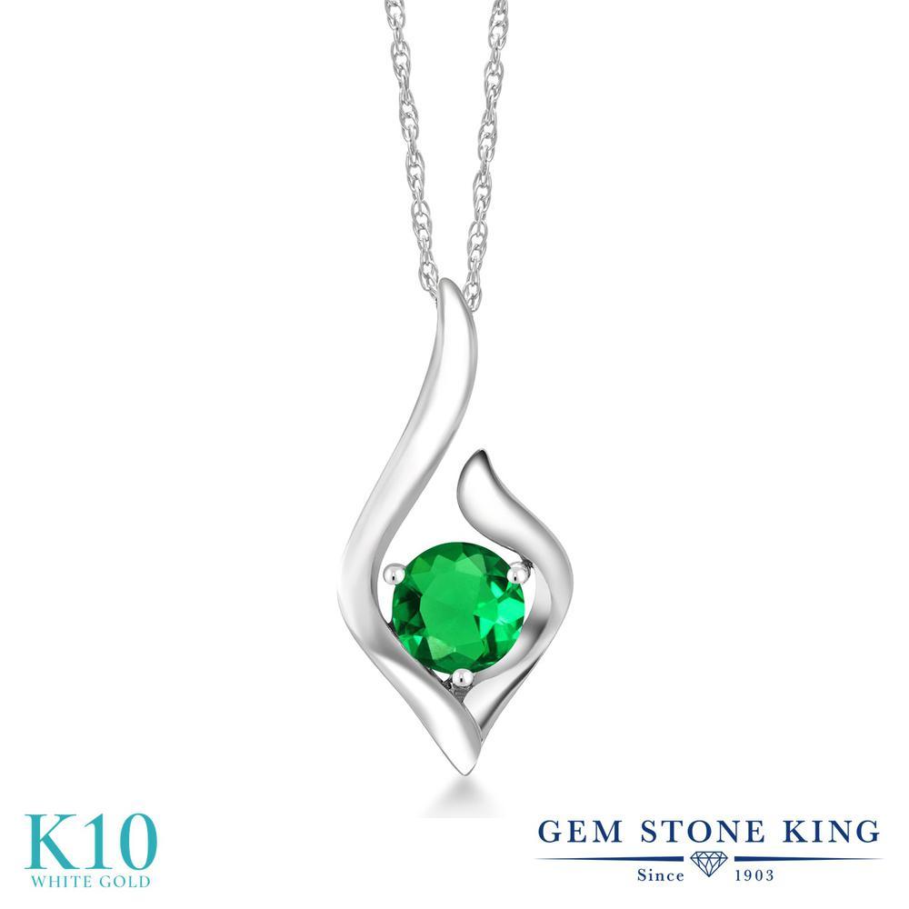 【クーポンで7%OFF】 Gem Stone King 0.4カラット ナノエメラルド 10金 ホワイトゴールド(K10) ネックレス ペンダント レディース 小粒 一粒 シンプル プレゼント 女性 彼女 誕生日 クリスマス