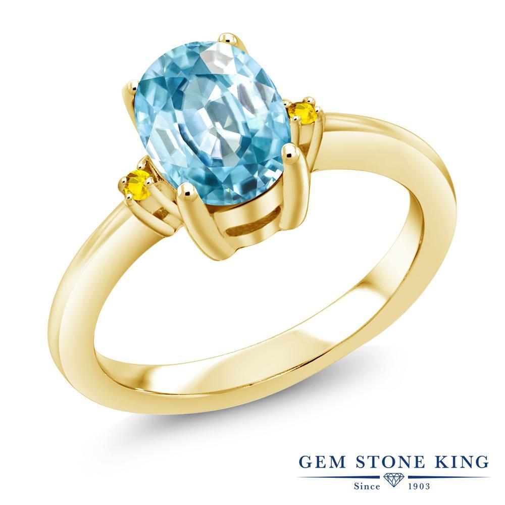 1.73カラット 天然石 ブルージルコン イエローサファイア 指輪 レディース リング シルバー925 イエローゴールド 加工 大粒 シンプル ソリティア 12月 誕生石 婚約指輪 エンゲージリング