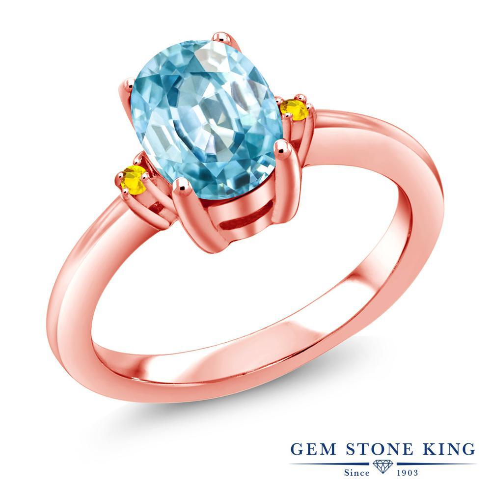 1.73カラット 天然石 ブルージルコン イエローサファイア 指輪 レディース リング シルバー925 ピンクゴールド 加工 大粒 シンプル ソリティア 12月 誕生石 婚約指輪 エンゲージリング