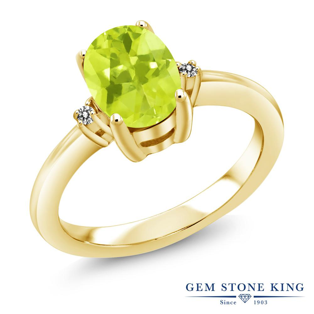 Gem Stone King 1.13カラット 天然 レモンクォーツ ダイヤモンド 指輪 リング レディース シルバー925 イエローゴールド 加工 大粒 シンプル ソリティア 天然石 金属アレルギー対応