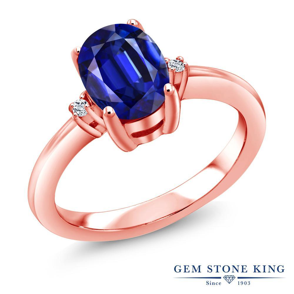 1.79カラット 天然 カイヤナイト (ブルー) トパーズ 指輪 レディース リング シルバー925 ピンクゴールド 加工 大粒 シンプル ソリティア 天然石 婚約指輪 エンゲージリング
