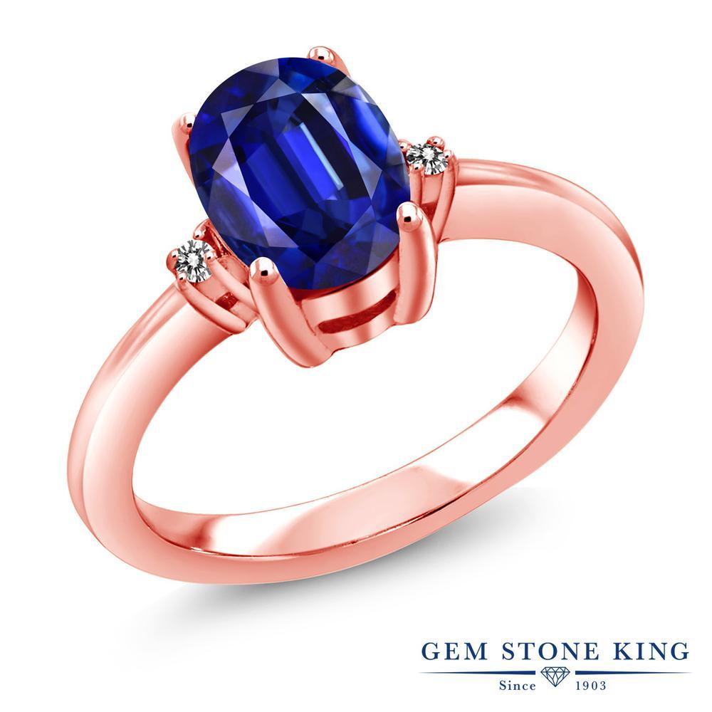 【クーポンで10%OFF】 Gem Stone King 1.78カラット 天然 カイヤナイト (ブルー) ダイヤモンド 指輪 リング レディース シルバー925 ピンクゴールド 加工 大粒 シンプル ソリティア 天然石 婚約指輪 エンゲージリング