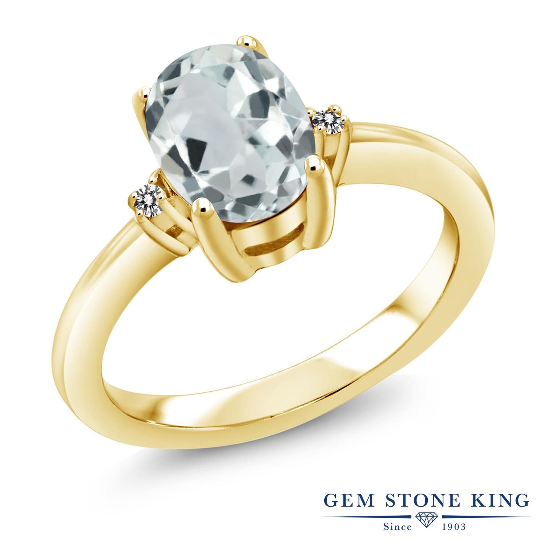 【クーポンで10%OFF】 Gem Stone King 1.23カラット 天然 アクアマリン ダイヤモンド 指輪 リング レディース シルバー925 イエローゴールド 加工 大粒 シンプル ソリティア 天然石 3月 誕生石 婚約指輪 エンゲージリング