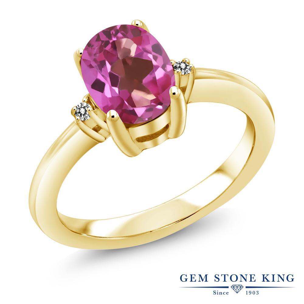 1.33カラット 天然 ミスティックトパーズ (ピンク) ダイヤモンド 指輪 レディース リング シルバー925 イエローゴールド 加工 大粒 シンプル ソリティア 天然石 金属アレルギー対応