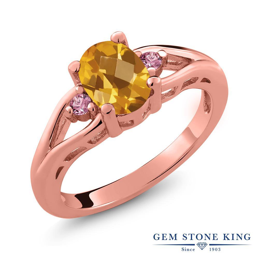 1.33カラット 天然 シトリン 指輪 レディース リング 合成ピンクダイヤモンド ピンクゴールド 加工 シルバー925 ブランド おしゃれ 黄色 大粒 シンプル スリーストーン 天然石 11月 誕生石 プレゼント 女性 彼女 妻 誕生日