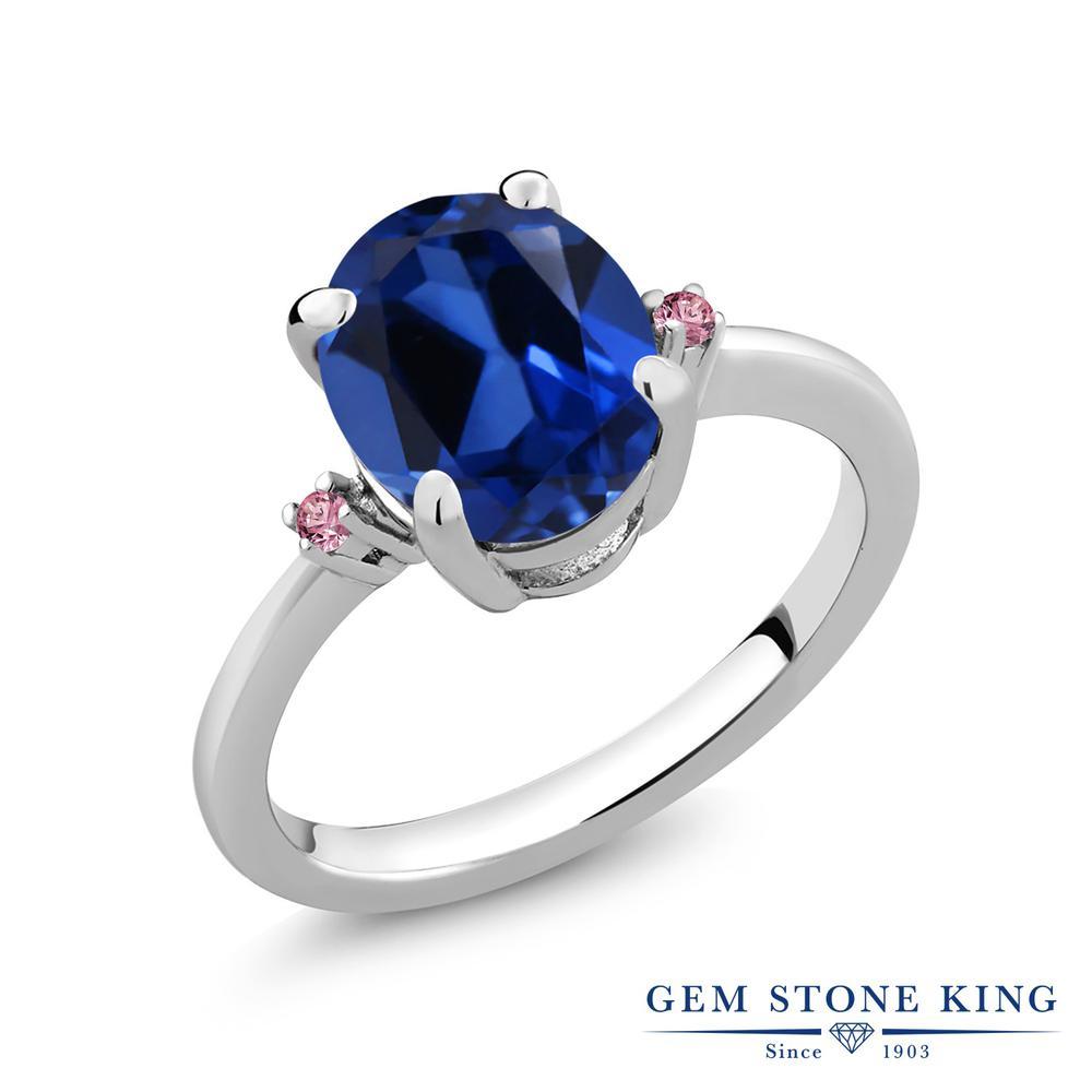 3.33カラット 合成サファイア 指輪 レディース リング 合成ピンクダイヤモンド シルバー925 ブランド おしゃれ 青 大粒 金属アレルギー対応