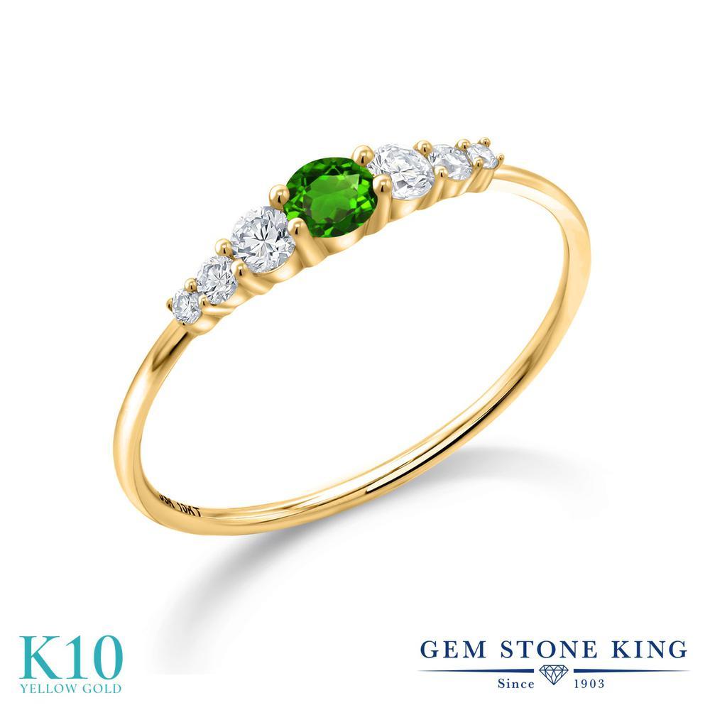 0.33カラット シミュレイテッド ツァボライト (グリーンガーネット) 指輪 レディース リング 合成ダイヤモンド 10金 イエローゴールド K10 ブランド おしゃれ 緑 小粒 細身 マルチストーン 華奢 プレゼント 女性 彼女 妻 誕生日