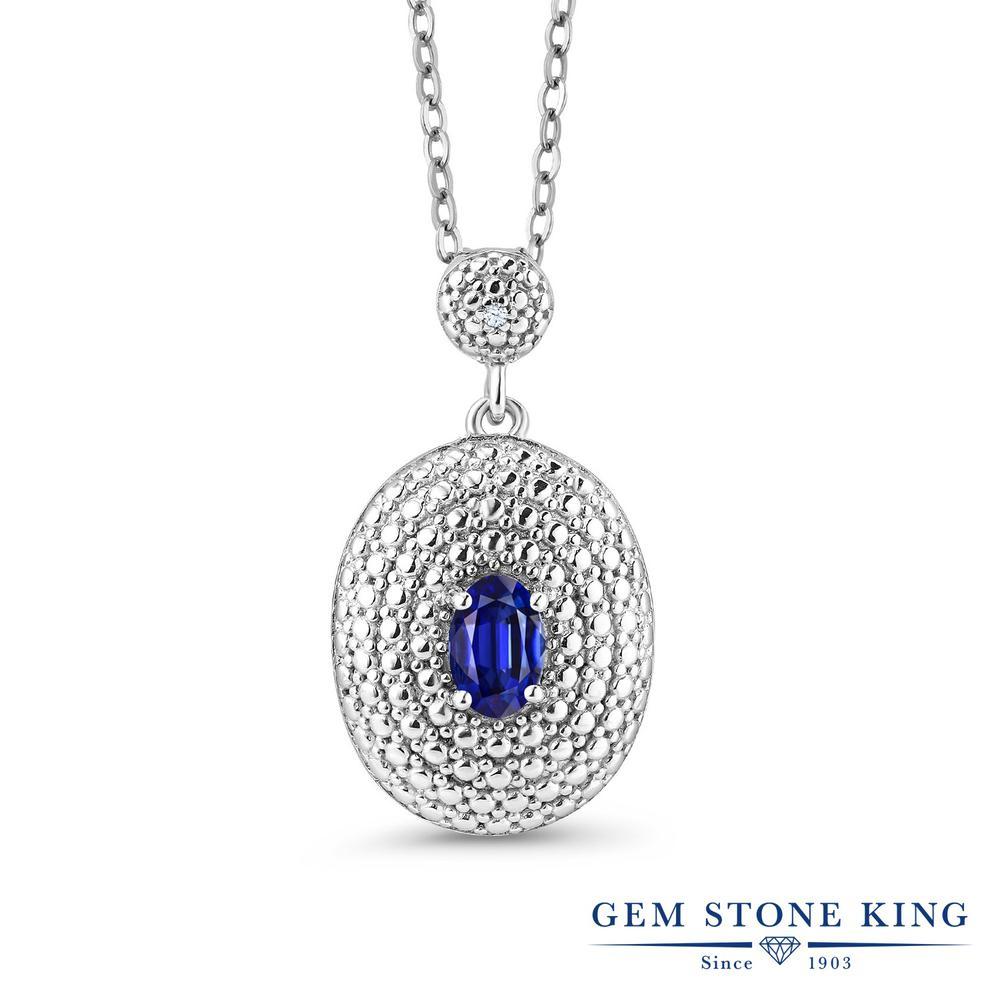 0.61カラット 天然 カイヤナイト (ブルー) ネックレス レディース ペンダント ダイヤモンド ブランド おしゃれ オーバル 青 大ぶり 大きめ 天然石 金属アレルギー対応