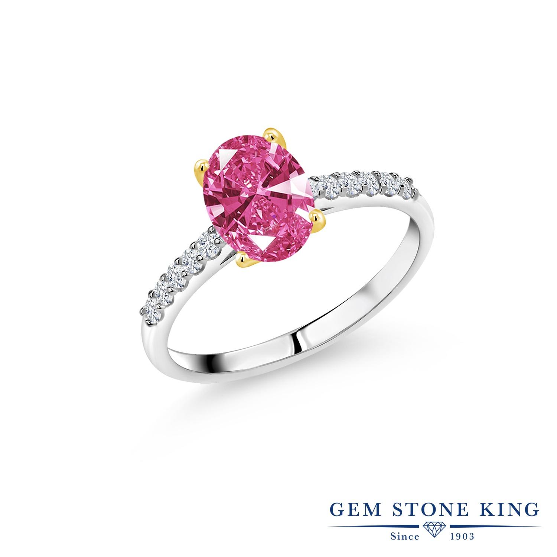 指輪 リング おしゃれ スワロフスキージルコニア 妻 女性 パヴェ オーバル 大粒 CZ プレゼント レディース 1.39カラット 彼女 マルチストーン (ピンク) ブランド 誕生日