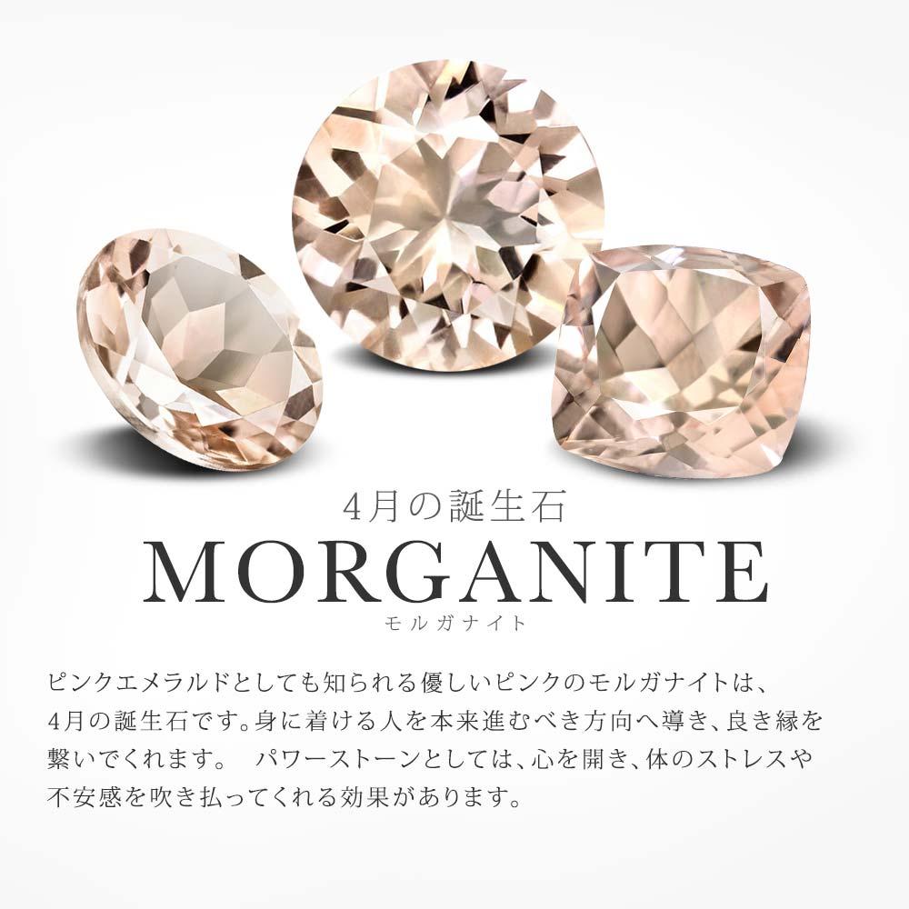 2 64カラット 天然モルガナイト ピーチ10金 ホワイトゴールド K10ピアス 小粒FT1JcuKl3