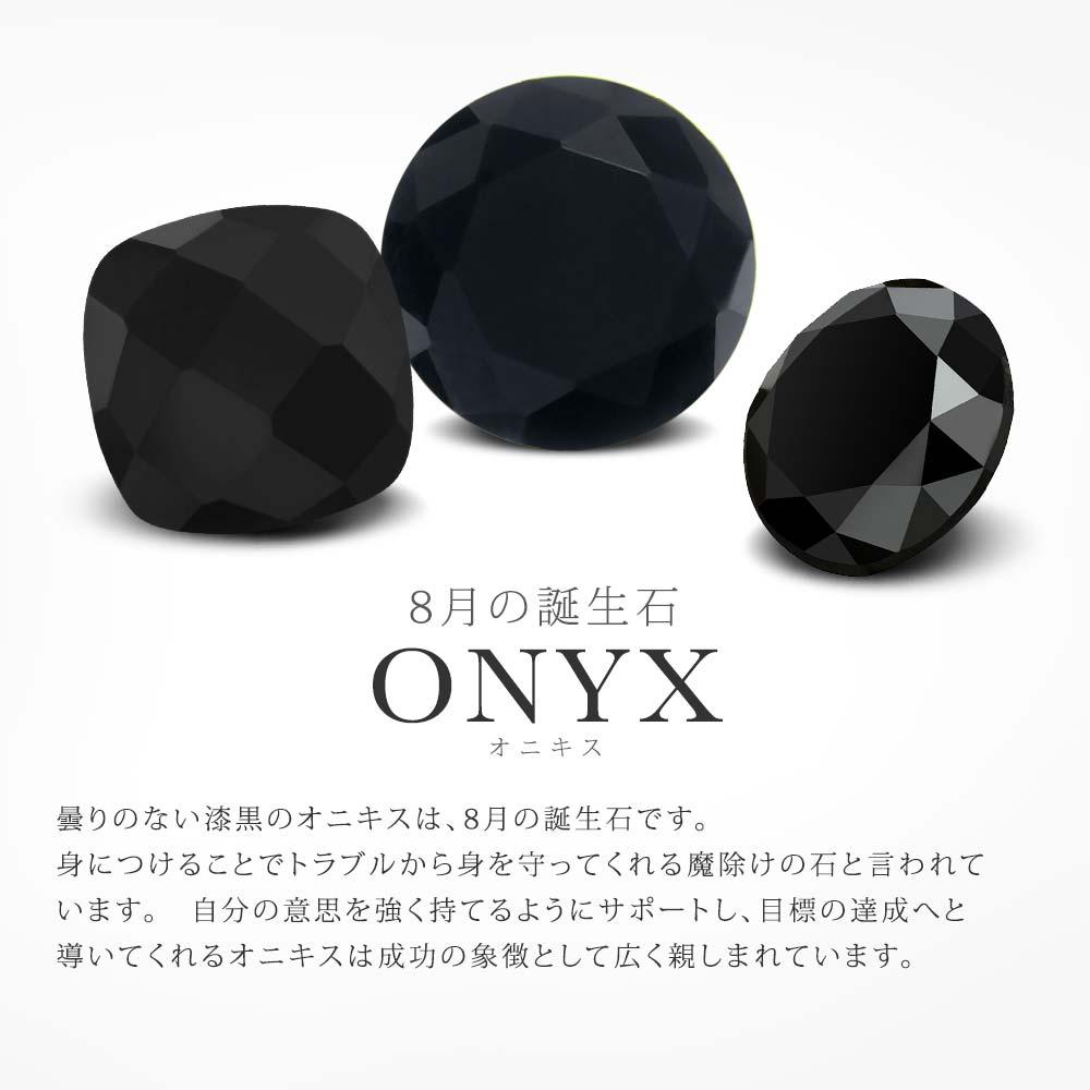 3 49カラット 天然 オニキス 指輪 レディース リング シルバー925 ブランド おしゃれ 四角い 黒 大粒 大ぶり 大きめ 天然石 8月 誕生石 金属アレルギー対応lF31JcTK