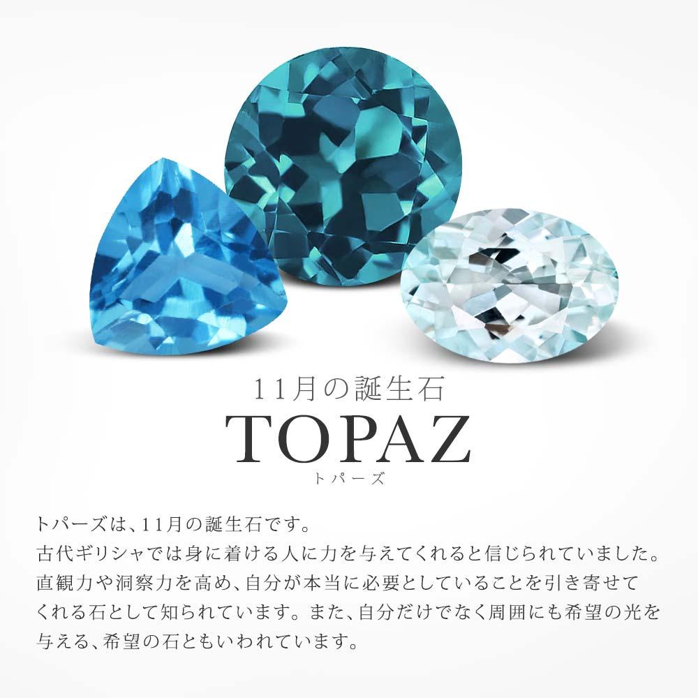 1 85カラット 天然 スカイブルートパーズ 指輪 レディース リング ダイヤモンド 10金 Two Toneゴールド K10ikPZuX