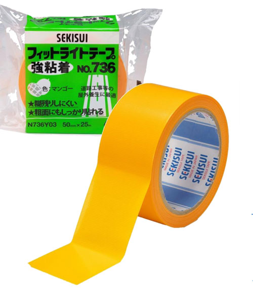 フィットライトテープ強粘着 NO.736 マンゴー 100mm×25m(1箱/18個入り)