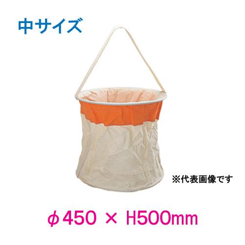 工事用バッグ(中)φ450×500mmH