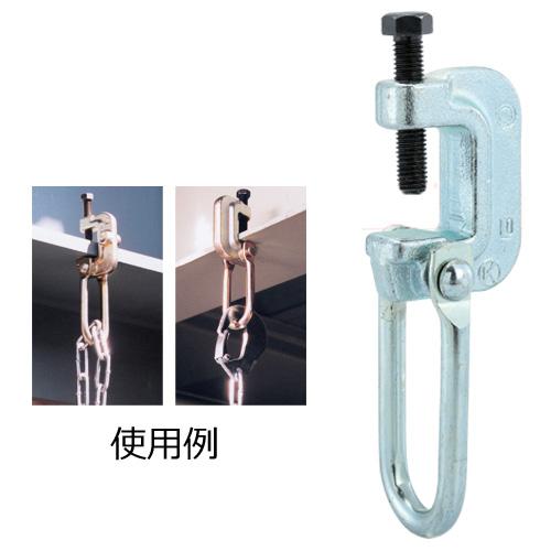 吊りチェーン用クランプ(KCM型)重量:1個/0.61kg入数:1箱/20個入り