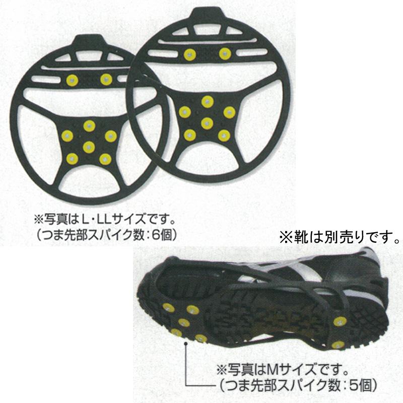 【防寒商品】アイススパイク(1足セット)靴用滑り止め 耐寒-40℃ CW651