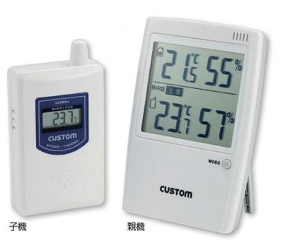 熱中症警告無線温湿度モニター HO-234 最大80m先の温湿度と警戒レベルを無線でモニタリング!