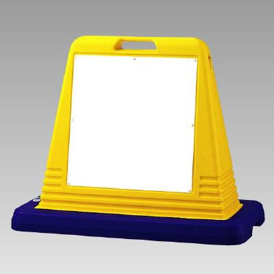表示スタンド(屋外用)白無地 サインキューブ 874-151 片面タイプ 【表示・標識・看板・スタンド・自立・サイン・マーク・立て看板】