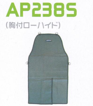 耐切創・耐突刺・耐摩耗 保護胸付ローハイド AP238S ヘックスアーマー HexArmor