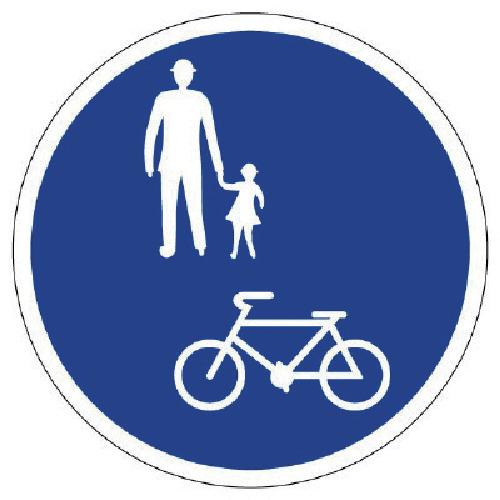 路面表示用品 835-006 路面表示シート 自転車及び歩行者専用マーク φ400mm