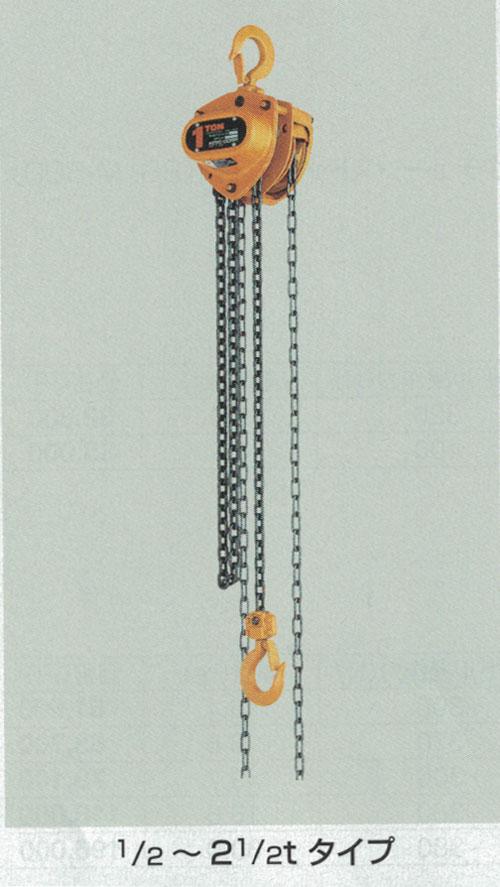 <title>吊り上げ 荷揚げに 小さい力で 大きな威力 格安 チェーンブロックのスタンダード キトーマイティM3型2.5TON CB025</title>