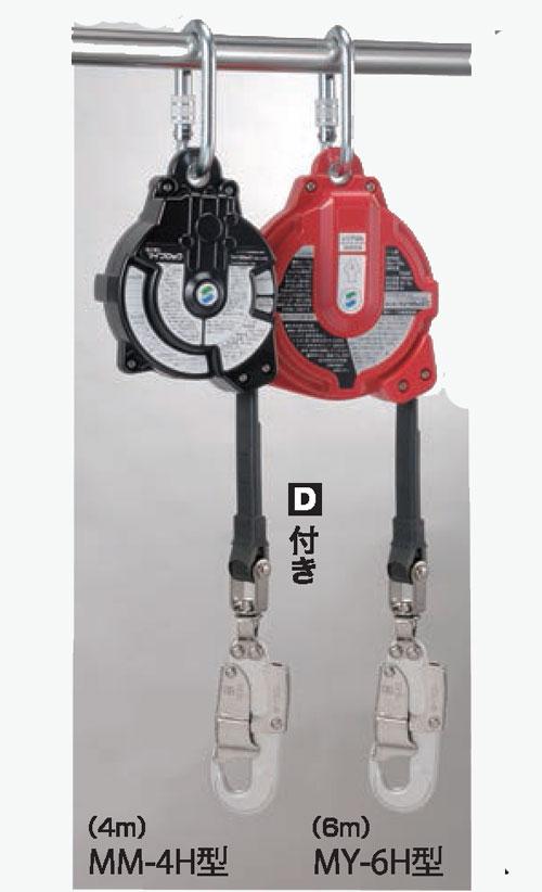 タイタン マイブロック ●形式 MY-6H●最大使用荷重 120kg●有効長さ 6m●落下距離(m) 約1.5以下 ●付属品 引き寄せロープ※安全帯構造指針適合品