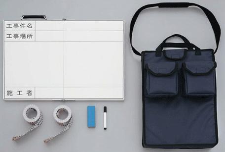 折りたたみ式撮影用ホワイトボードセット 373-95 (ホワイトボード・収納バッグ・水性ペン・消し具・リボンロッド)