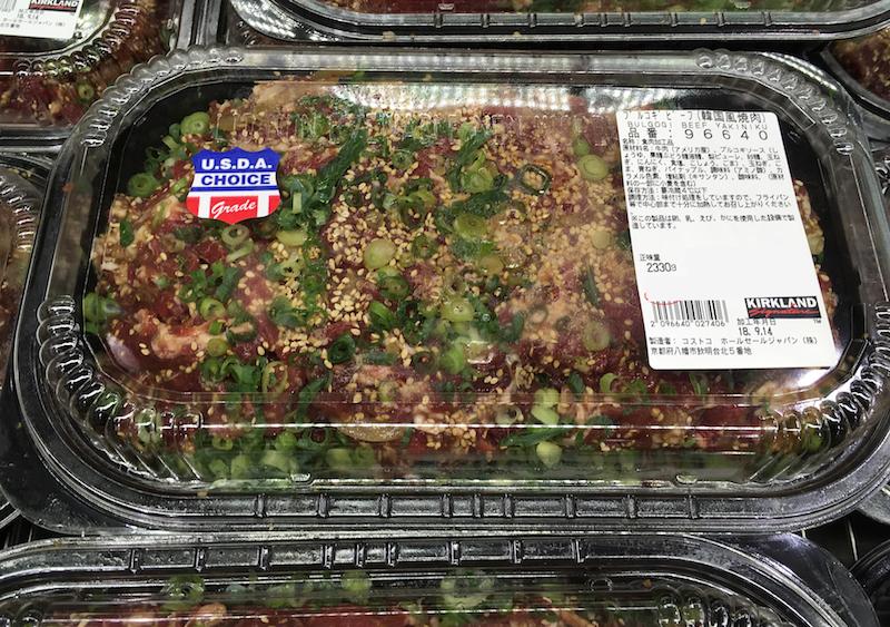 Koss Toko freezing cool delivery service delivery #96640 KS プルコギビーフ (Korean  roasted meat) around 2,000 g Kirkland KIRKLAND プルコギ