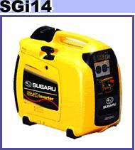 【送料無料】 スバル インバーター発電機SGI14【建築用品】【K】