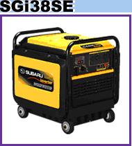 【送料無料】 スバル インバーター発電機SGI38SE【建築用品】【K】